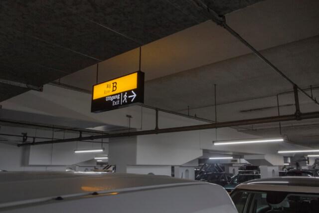 bewegwijzering-gelderlandplein-garage