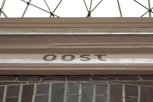 bewegwijzering-scheepvaartmuseum-oost